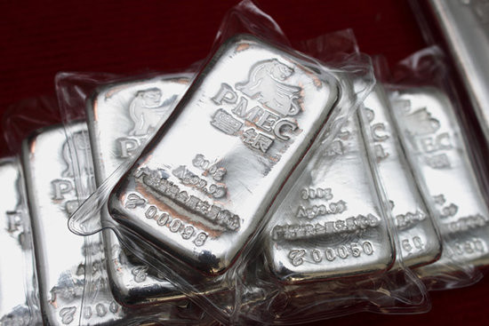 概念银条AG9995