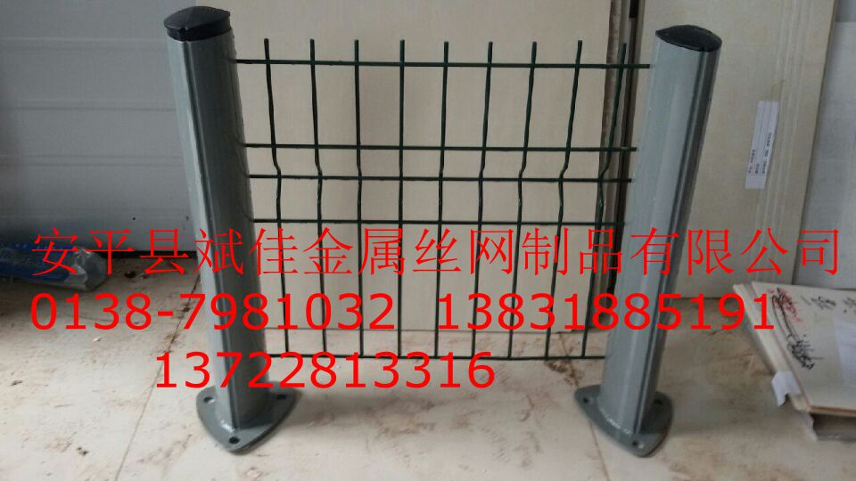 桃心柱围栏网|桃心柱铁丝网|厂区、开发区隔离网