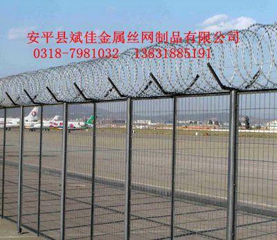 机场围栏网专家|铁丝网厂家|Y型护栏网