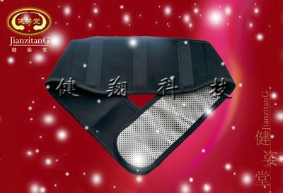自发热护腰国内知名品牌健姿堂生产供应托玛琳自发热护腰