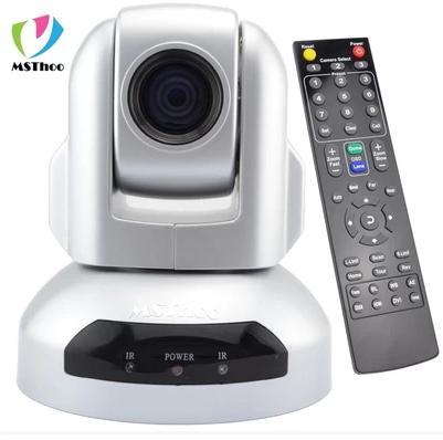 USB3.0极速接口会议摄像头 高清1080P免驱 10倍变焦