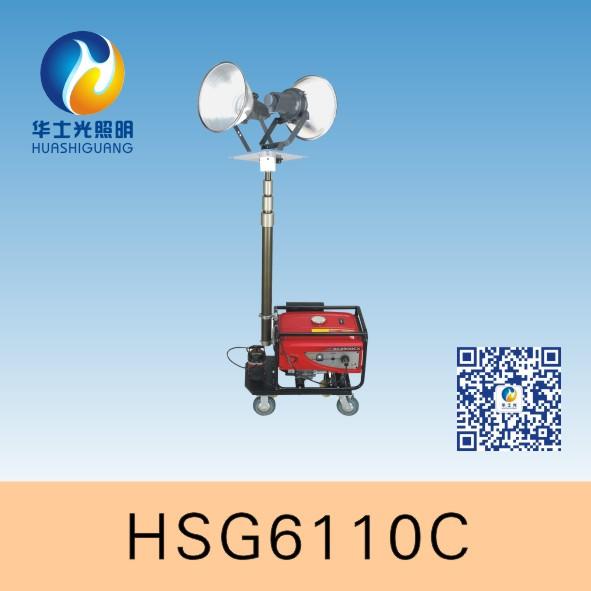 HSG6110C / SFW6110C全方位自动泛光工作灯