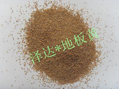 黑龙江40-80目彩砂 彩砂直销
