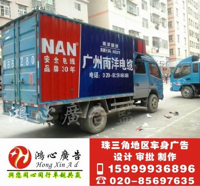 良好的广告媒体广州自用车车身广告
