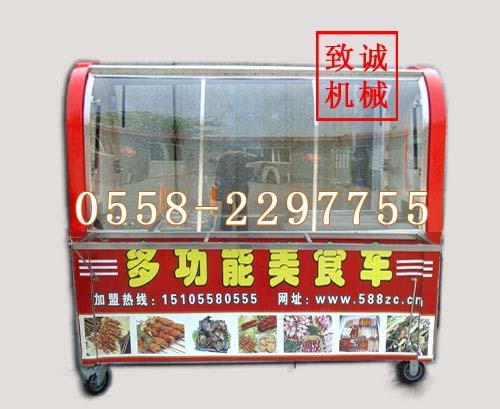 柳州市多功能小吃车厂家优惠 烧烤小吃车怎么卖的 哪里有卖小吃车的