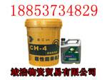 山东CH-4高级柴油机油厂家 山东润滑油厂家 特价优质润滑油
