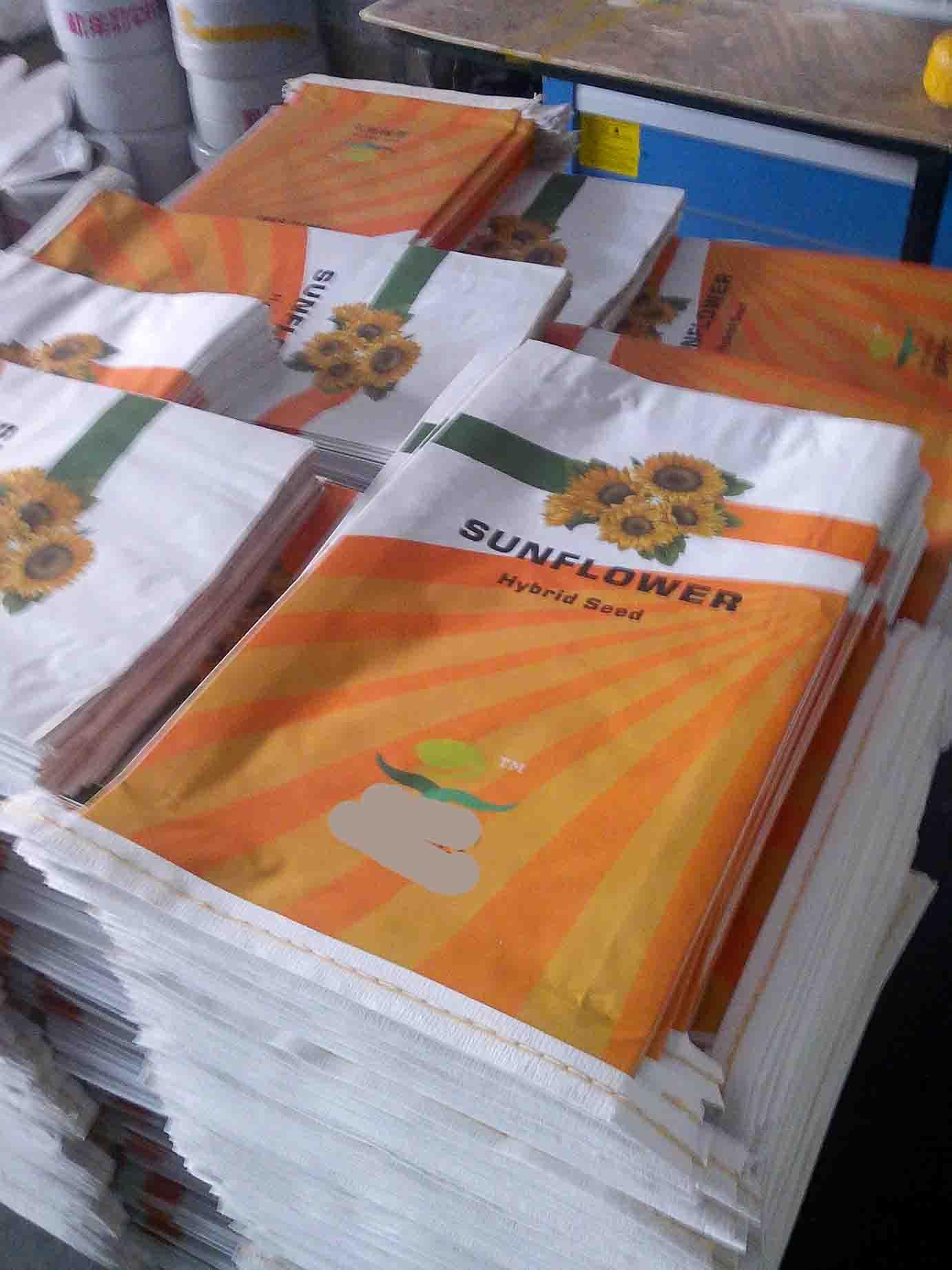 内蒙古甘肃葵花种子牛皮纸包装袋