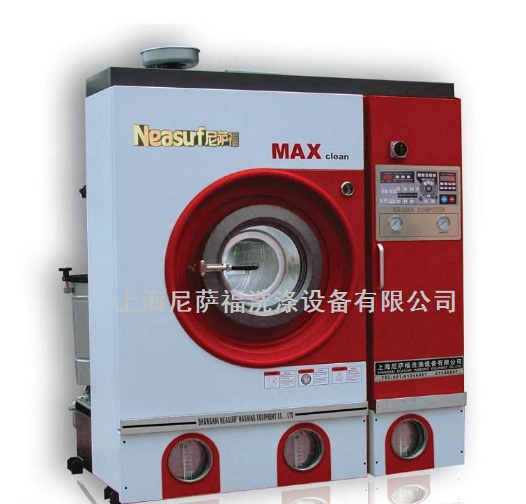 15kg干洗机械报价 15公斤干洗机价格