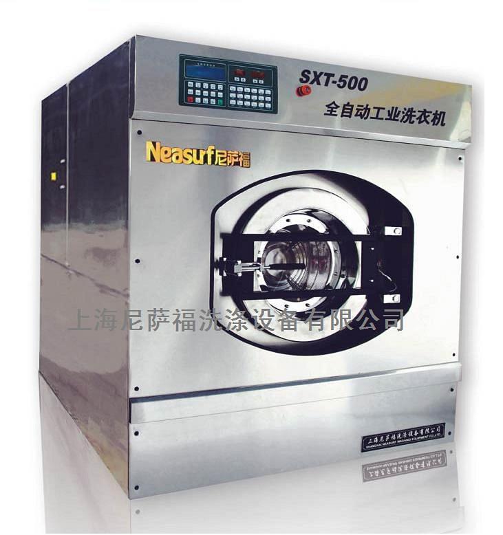 尼萨福供应四川宾馆酒店洗衣房设备 贵州大型工业洗衣机