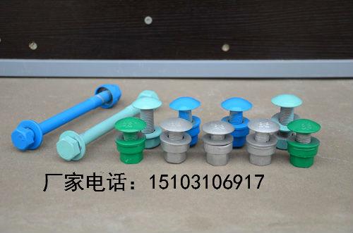 主要生产经营高速公路护栏螺丝,防阻块,柱帽,托架,端头,横梁垫片(长方垫)等配件