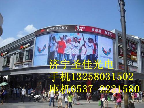 滨州LED室外屏幕价格,山东彩色led电子显示屏厂家