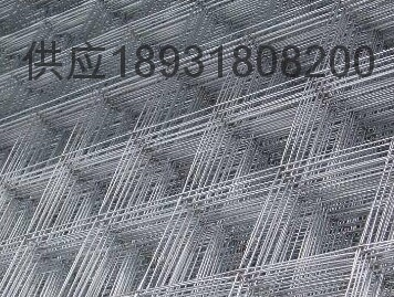 安置房钢丝钢筋网片价格