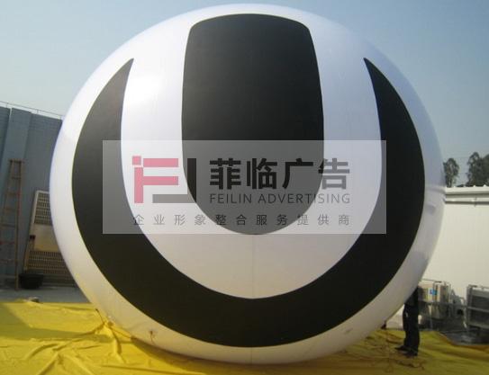 菲临广告气球设计