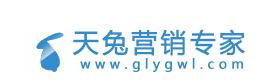 桂林易广网络科技有限公司的形象照片