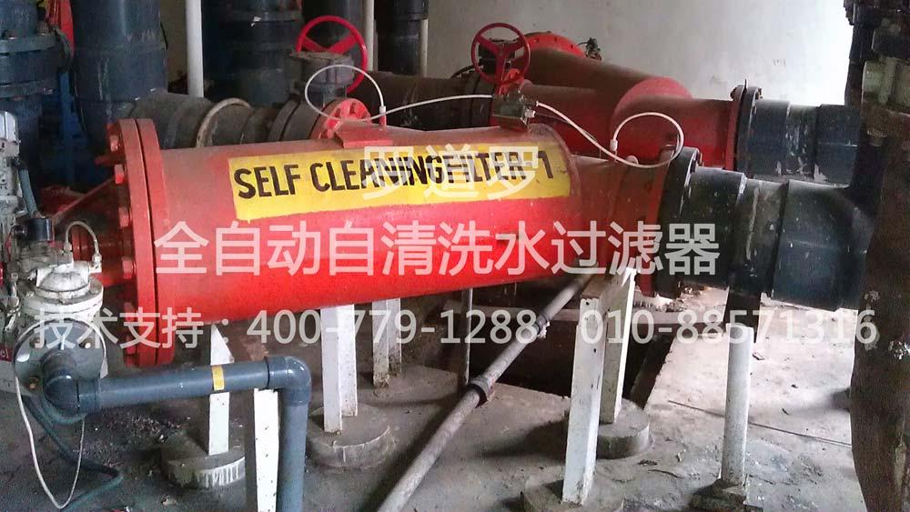 排污过滤器