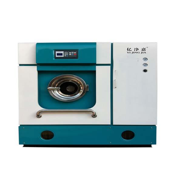 干洗机多少钱?唐山干洗机哪家好?