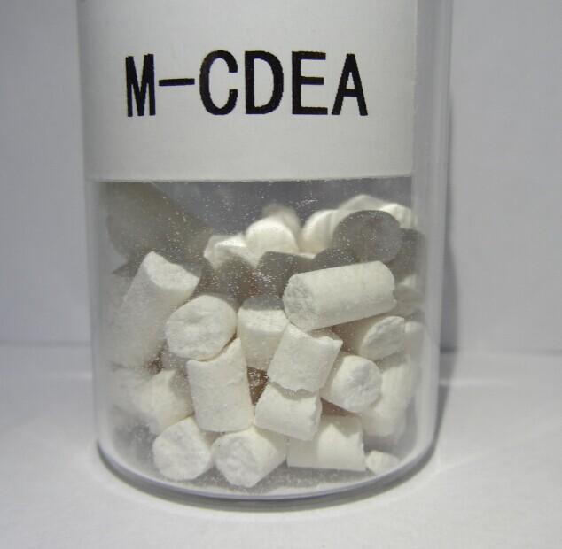 4,4'-亚甲基-双(3-氯-2,6-二乙基苯胺)