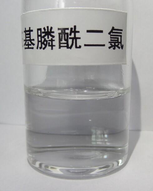苯基膦酰二氯