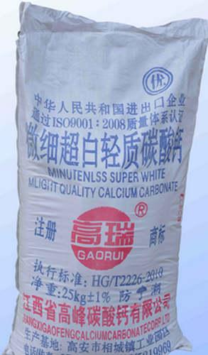 江西省白瑞碳酸钙厂家热销微细超白轻钙碳酸钙
