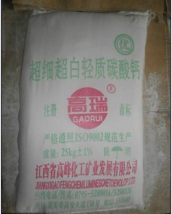 江西省白瑞碳酸钙厂家直销3000目轻质碳酸钙
