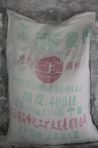 江西省白瑞碳酸钙厂家直销400目重质碳酸钙