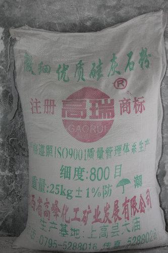江西省白瑞碳酸钙专业生产800目硅灰石粉