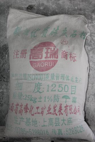 江西省白瑞碳酸钙【热销产品】生产供应优质硅灰石粉