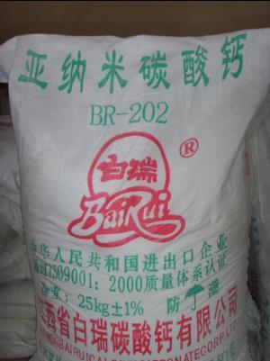 江西省白瑞碳酸钙厂家生产直销优质纳米碳酸钙