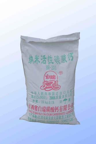 江西白瑞碳酸钙【厂家供应】生产供应优质BR-201纳米活性碳酸钙