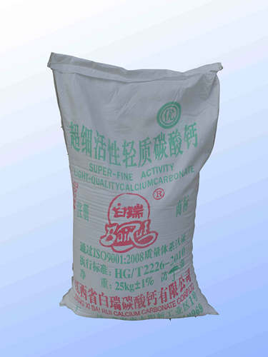 江西省白瑞碳酸钙厂家直销超细2000目活性轻钙