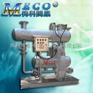 凝结水自动加压器厂家直销