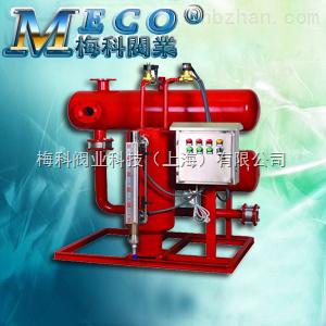 无泵疏水自动加压器