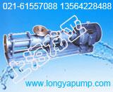 FG20-1高浓污泥泵