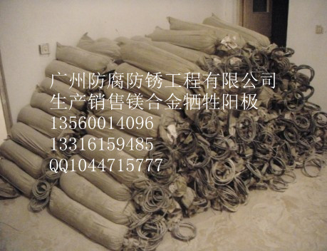 广州镁合金牺牲阳极厂家阴极保护工程施工公司