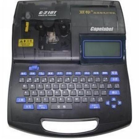 tp86电脑打号机,硕方线号印字机,硕方线号打码机