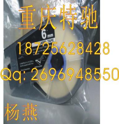 佳能NTC套管印字机贴纸TM-1109Y线号机标签纸