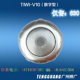 山西省远程会议数字拾音器/TIWI-V10高品质会议室拾音头