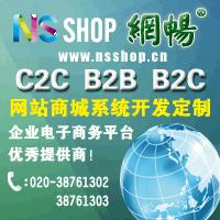 广州市网畅信息技术有限公司的形象照片