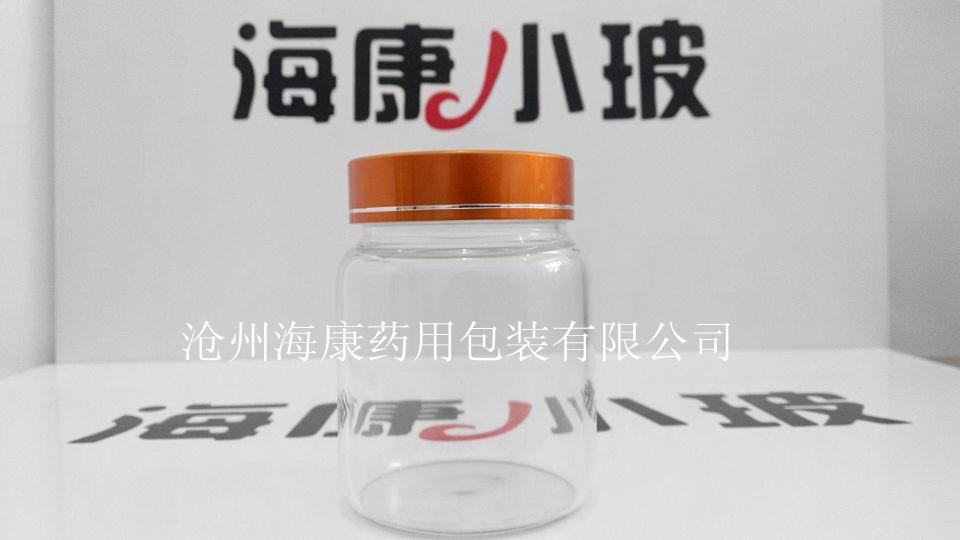 厂家直销高硼硅保健品瓶,定做销售高硼硅保健品瓶