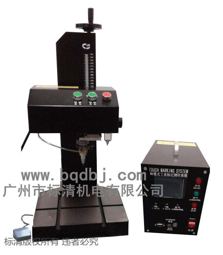 广州便携式气动打标机金属打码机