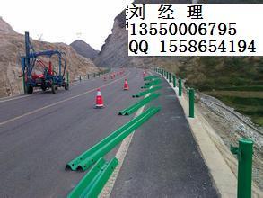 高速公路乡村公路波形防撞护栏
