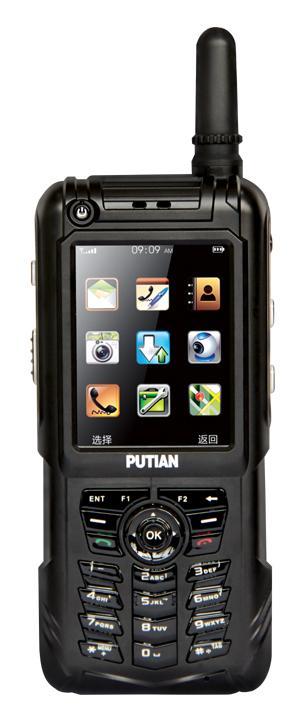 多媒体融合调度手持终端PTM6300