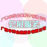 2015中国-东盟(越南·河内)工业自动化及仪器仪表展