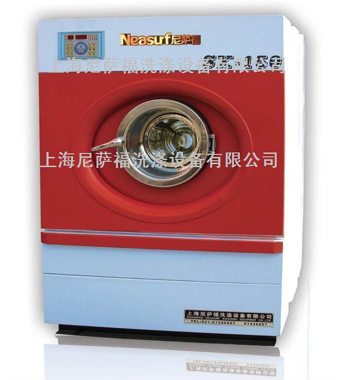 上海洗涤设备厂家 大型工业洗衣机 洗脱两用机销售