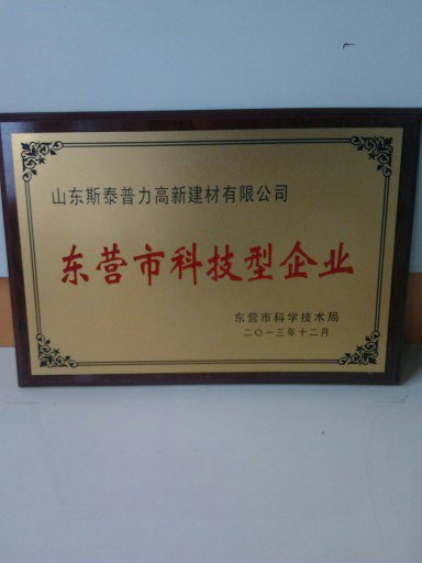 2014年河北邯郸纺织生产车间专用金刚砂地面材料