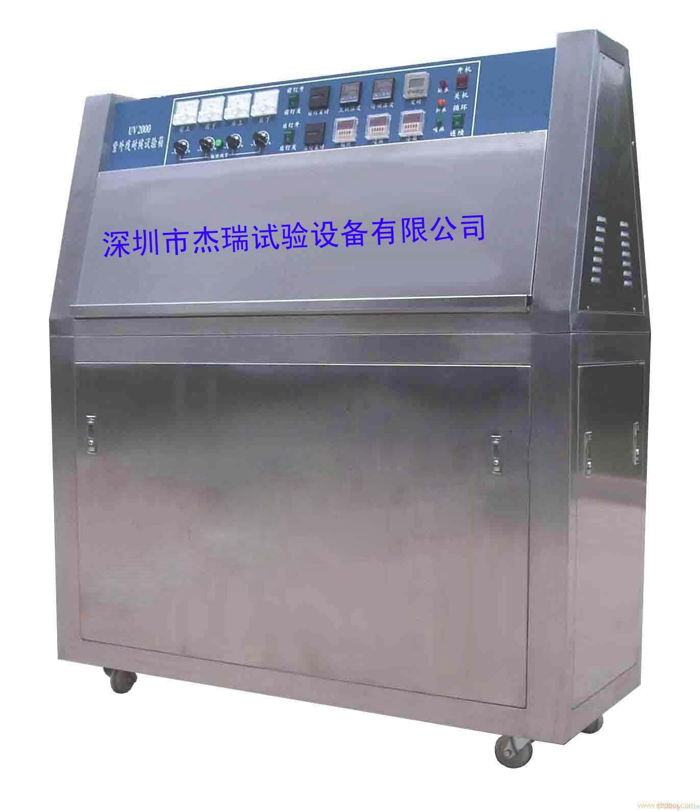 深圳紫外线加速耐候试验箱厂家报价