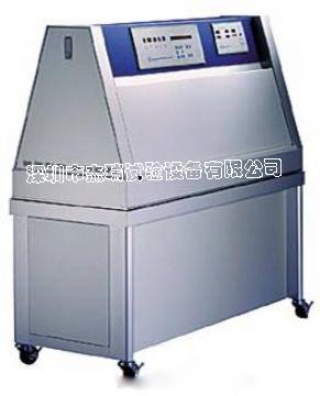 广州紫外线加速老化试验箱标准报价