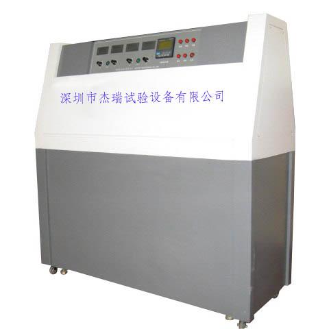 中山荧光紫外灯耐候实验箱厂家