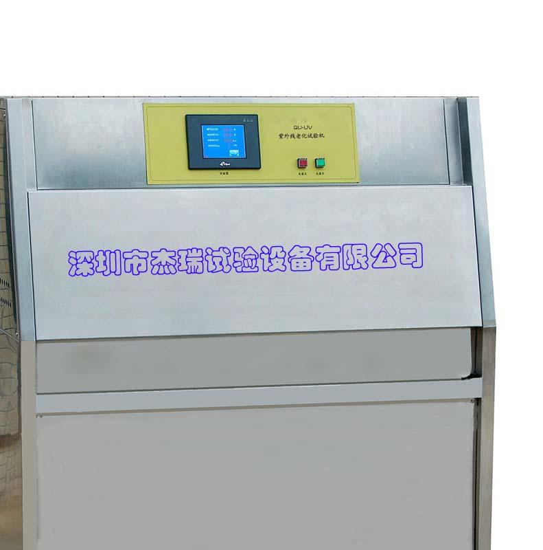 惠州UV紫外光加速老化测试箱报价