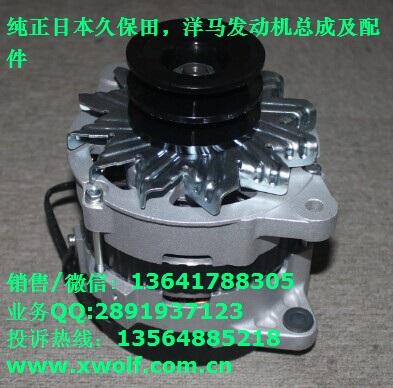 久保田收割机发动机配件大修件